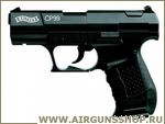 �������������� �������� Umarex Walther CP99 ����