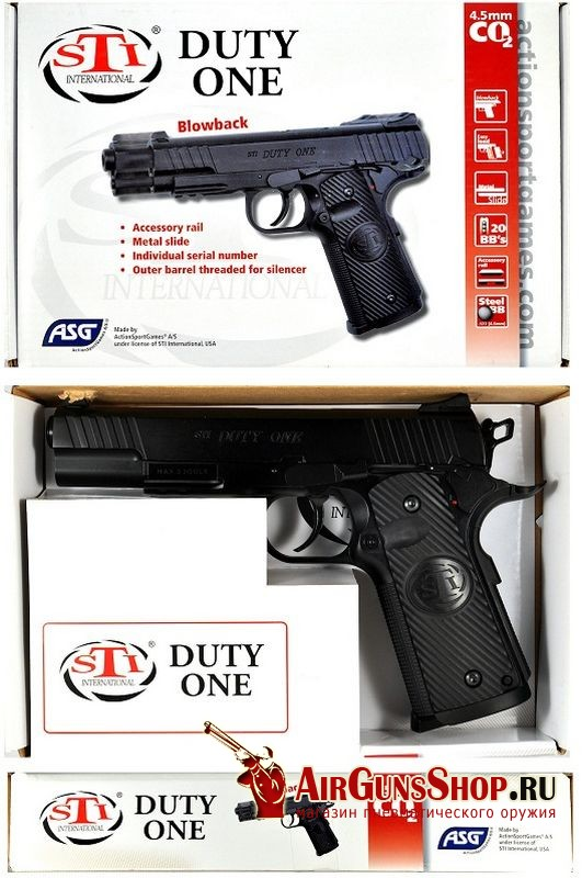 Пневматический Sti Duty One blowback