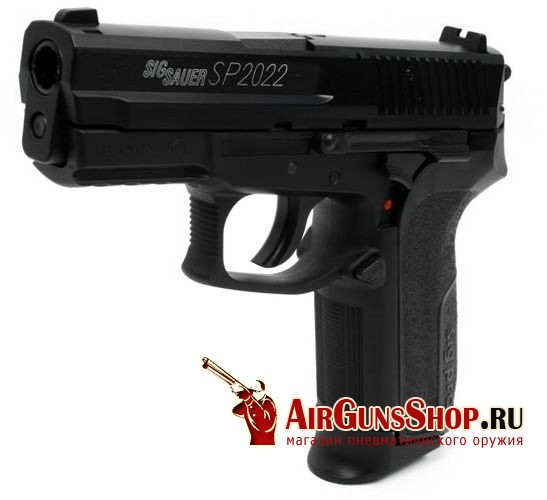 Swiss Arms SIG SP2022 Black цена