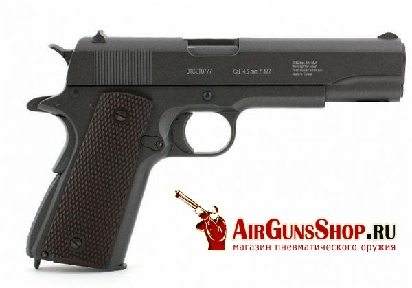 Swiss Arms P1911