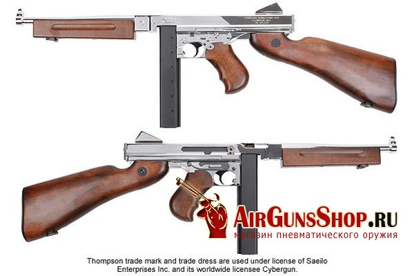 Модель автомата Thompson M1928 Chicago цена