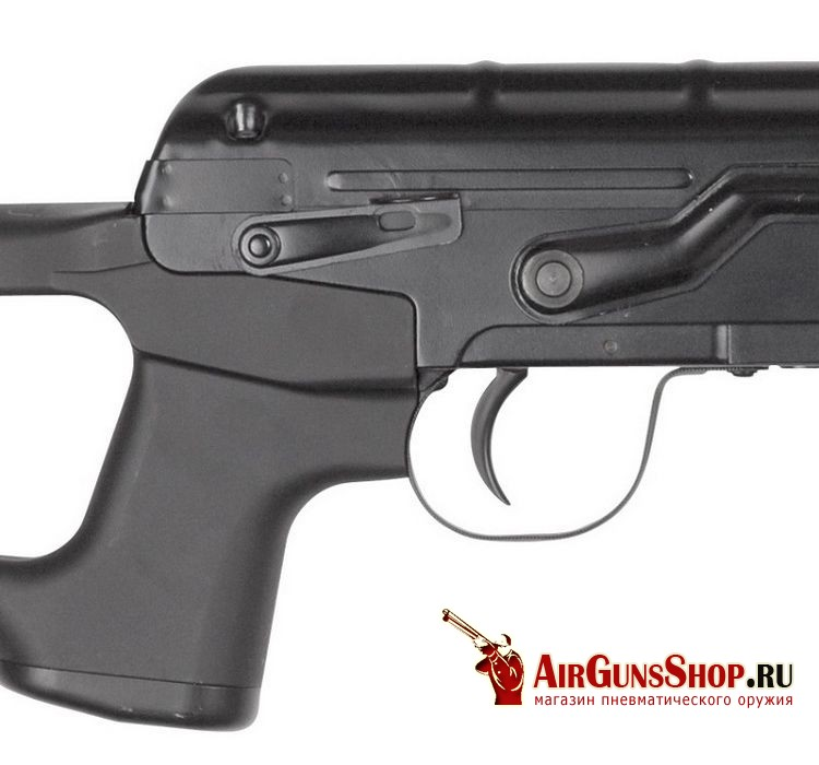 ASG Dragunov SVD Black
