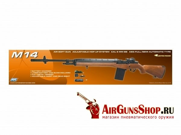 ASG M14 Wood