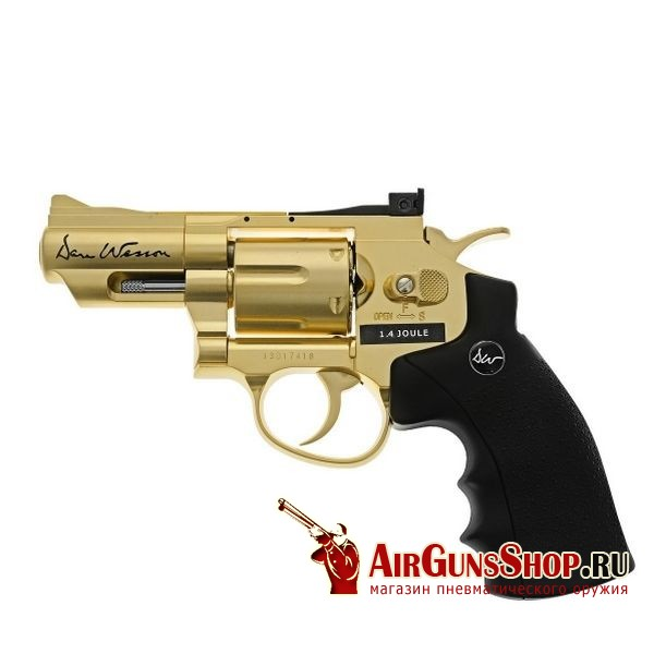 Револьвер ASG Dan Wesson 2.5 Gold CO2 (17373)