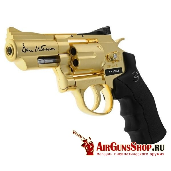 цена ASG Dan Wesson 2.5 Gold CO2