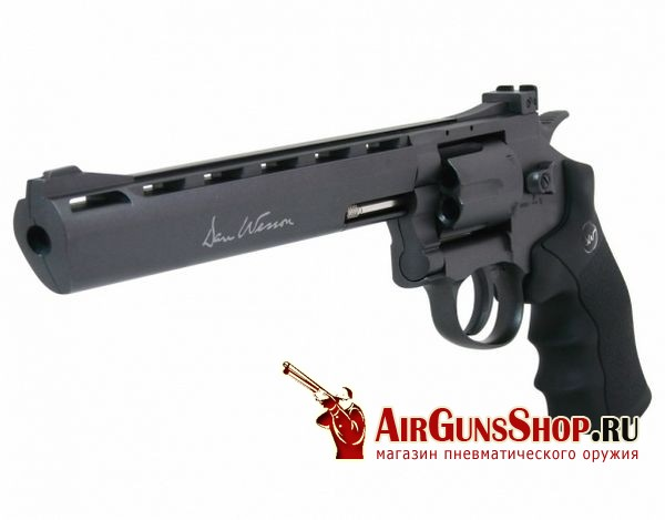 ASG Dan Wesson 8 Grey