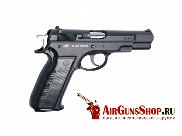 ASG CZ 75 RSS blowback