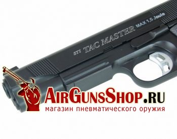 купить ASG STI Tactical Master