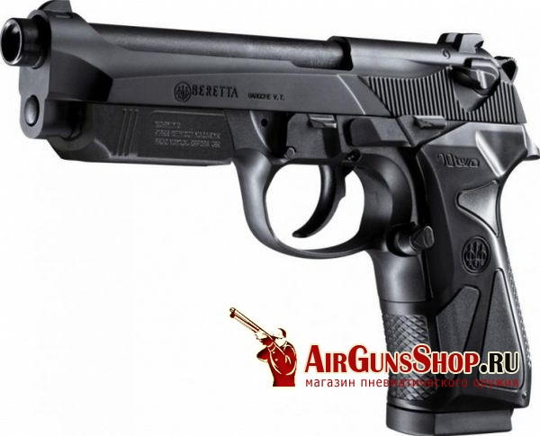 купить Umarex Beretta 90 two