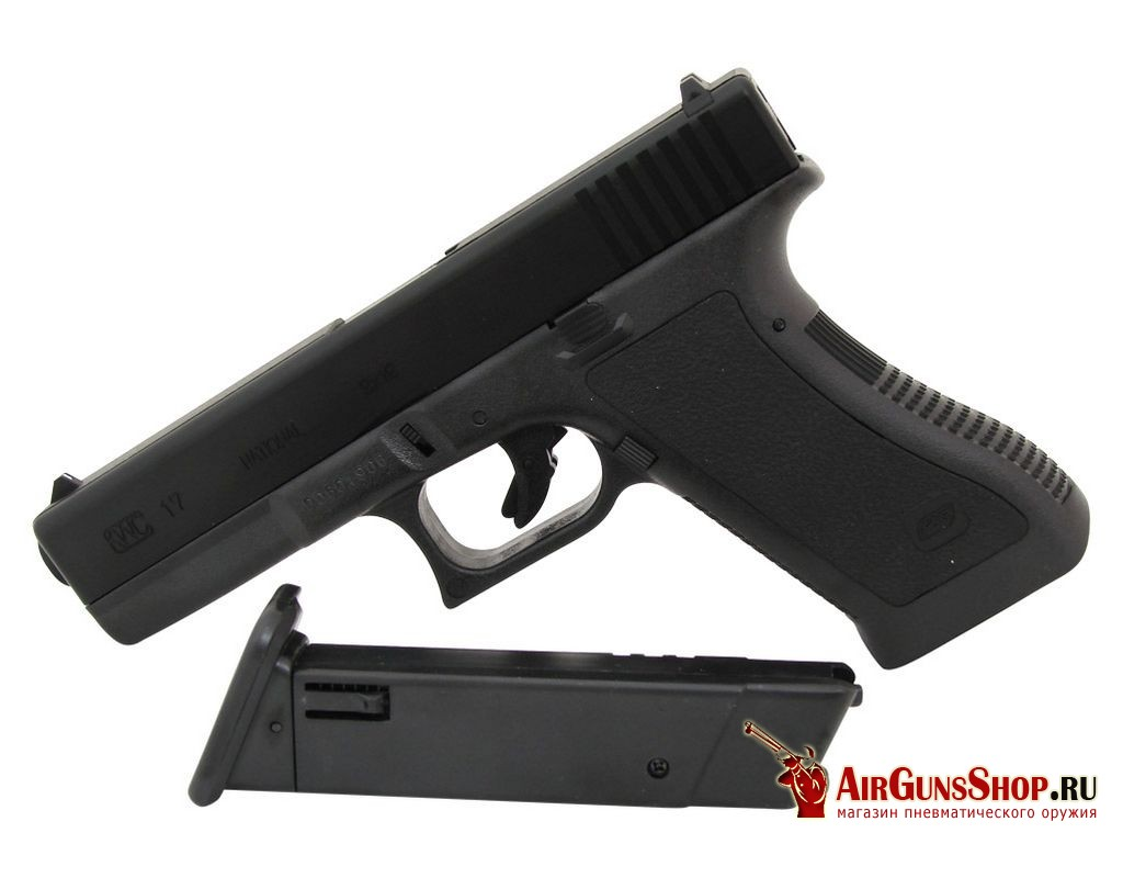 ASG G 17