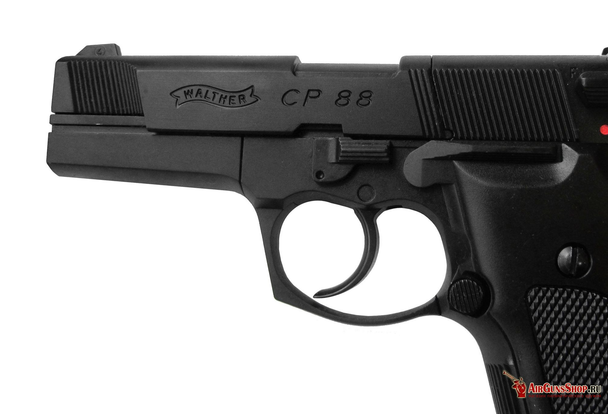 Umarex Walther CP 88